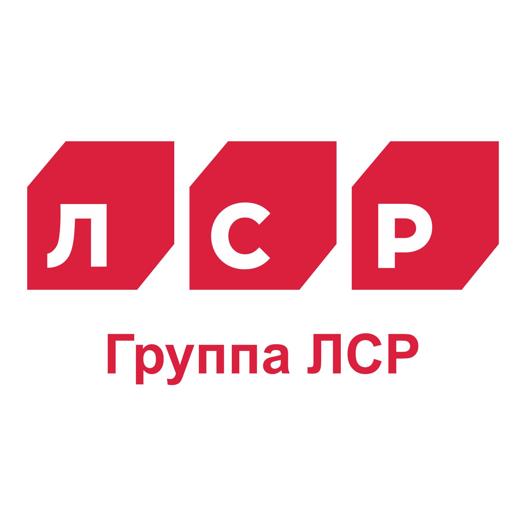 заказать и купить щебень нерудпрофтрейд.рф